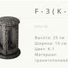 Лампада на кладбище F-3К1. Лида ул.Советская 21а