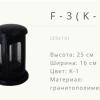 Лампада на кладбище F-3К5. Лида ул.Советская 21а