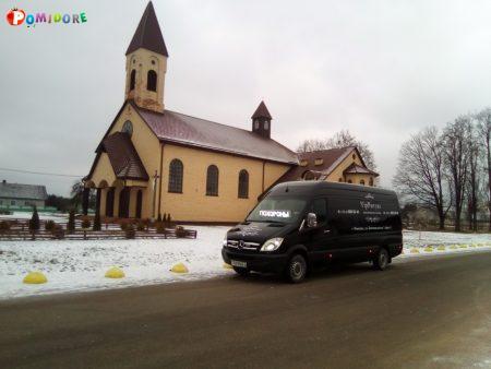 Похоронное бюро ВИП-Ритуал