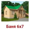 Баня 6х7 Катя из проф.бруса